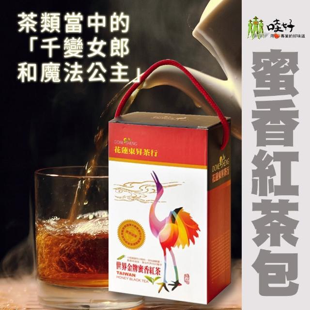 【哇好米】東昇茶行-瑞穗蜜香紅茶包-4g-30入-盒(1盒組)