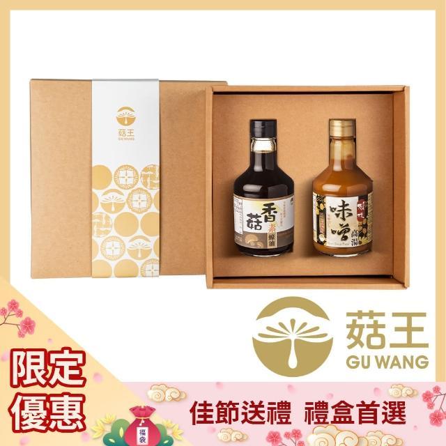 【菇王】兩入禮盒-香菇素蠔油+發現味噌高湯(300ml)