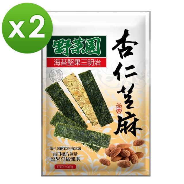 【華元】野菜園 海苔堅果三明治-杏仁芝麻口味60gX2袋組(每袋4小包入 共8入)