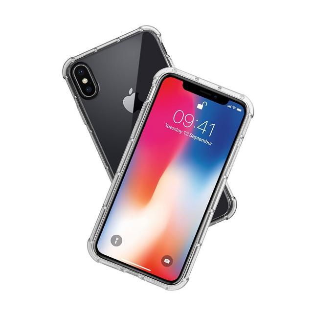 【Innowatt】2018 iPhone XS 5.8吋氣墊防摔透明保護殼(iPhone XS 5.8 OLED 氣墊透明殼)