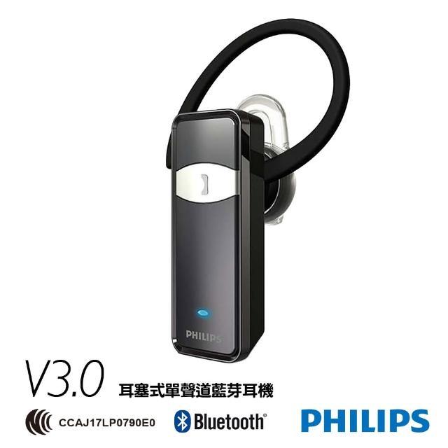 【PHILIPS 飛利浦】耳塞式藍牙耳機(SHB1200)