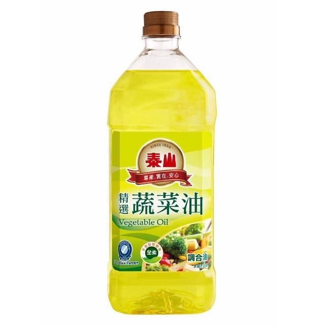 【泰山】精選蔬菜油(1.5L)