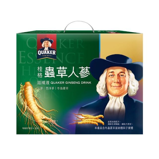 【桂格】冬蟲夏草養氣人蔘滋補液禮盒60ml*30入x4盒