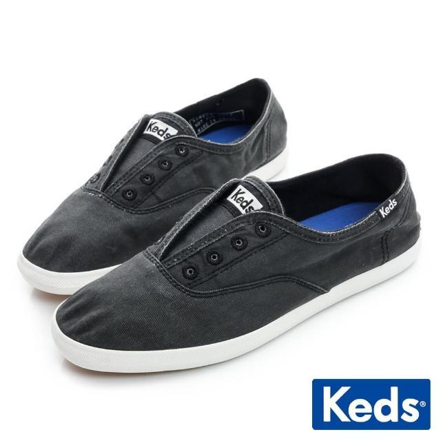 【Keds】品牌經典系列之水洗休閒便鞋(炭灰)