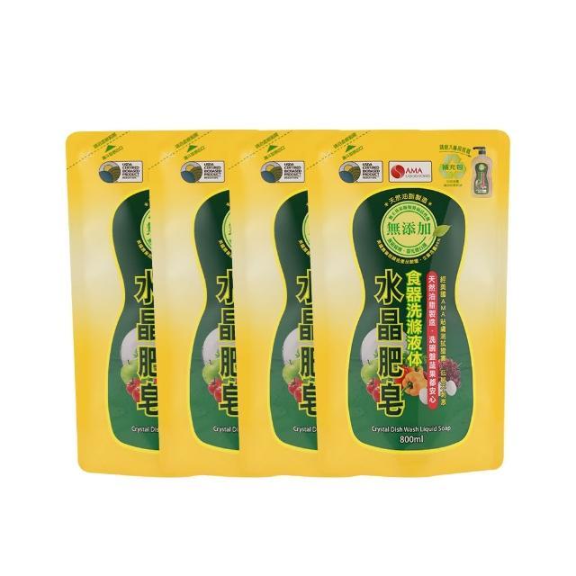 【南僑】水晶肥皂食器洗滌液體皂補充包800ml x4包(最安心的洗碗精)