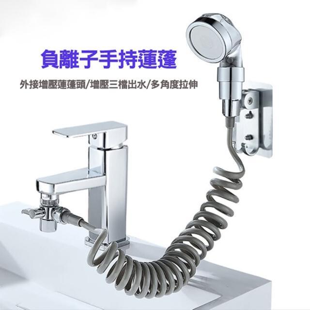 【真功夫】洗臉盆池水龍頭萬能接頭蓮蓬頭的接龍頭花灑小噴頭外接器洗頭神器