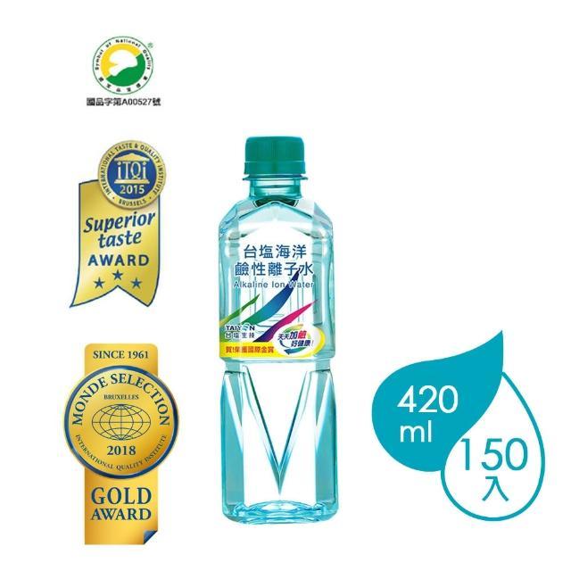【台鹽】海洋鹼性離子水(420mlx30瓶x5箱)