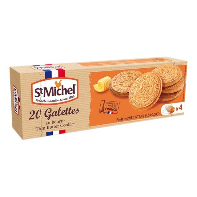 【St.Michel】奶油餅 130g(法國百年知名品牌)