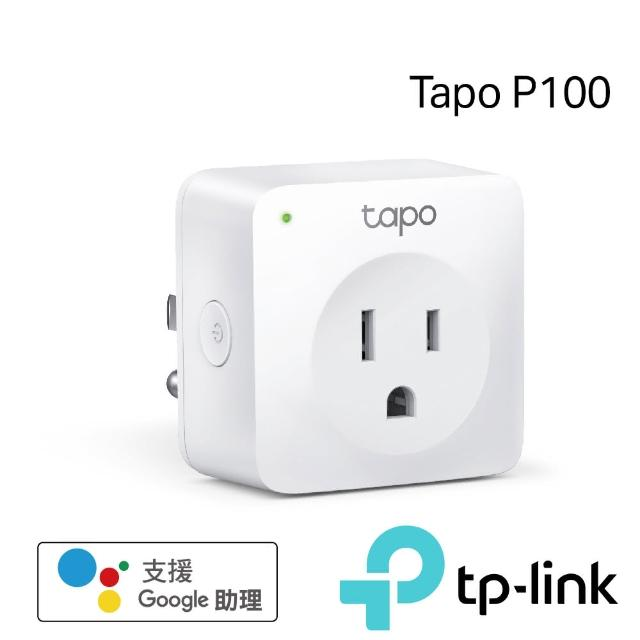 【TP-Link】Tapo P100 WIFI無線網路雲端智慧插座(支援Google二代音箱)