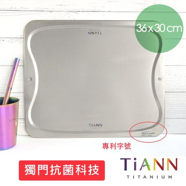 【鈦安TiANN】專利萬用鈦砧板/砧盤/抗菌砧盤/沾板