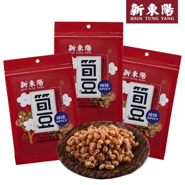 【新東陽】辣味筍豆(150g×3包組)