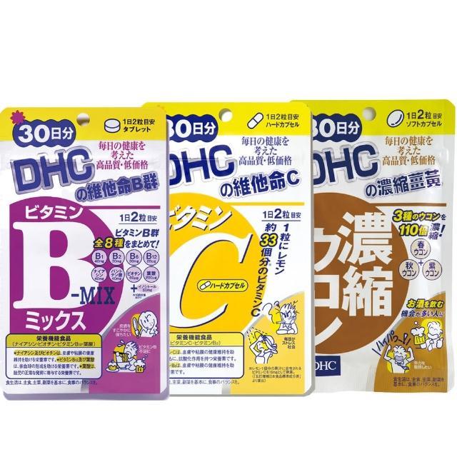 【DHC】活力代謝組(維他命B群(30日份)2入+維他命C(30日份)3入+濃縮薑黃1入)