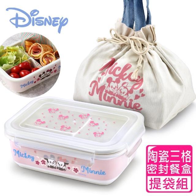 【Disney 迪士尼】櫻紛米奇陶瓷分隔三格密封850ml保鮮盒提袋組(2色可選)