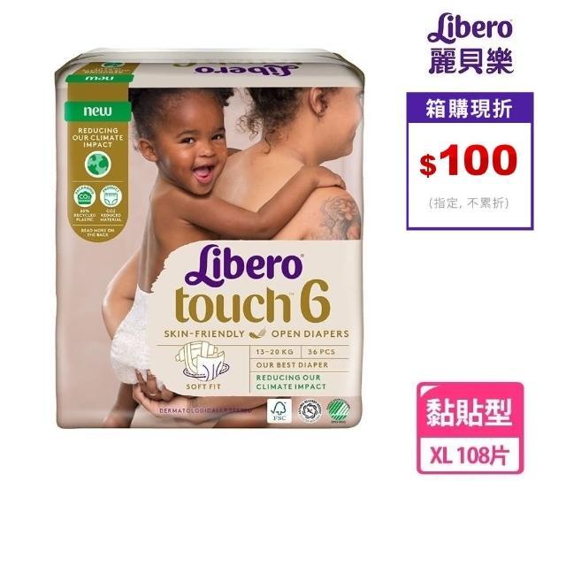 【麗貝樂】Touch嬰兒紙尿褲6號(XL-38片x3包-箱購)