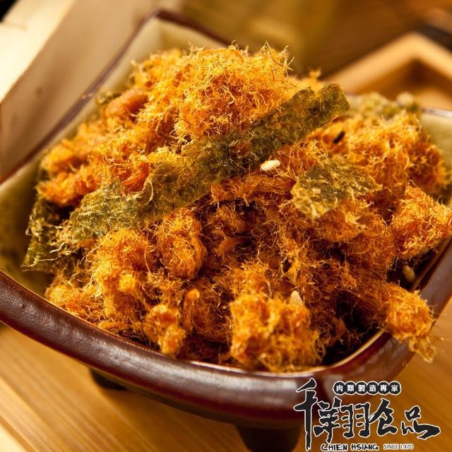 【千翔肉乾】海苔豬肉鬆 110g(肉乾/肉紙/肉鬆)