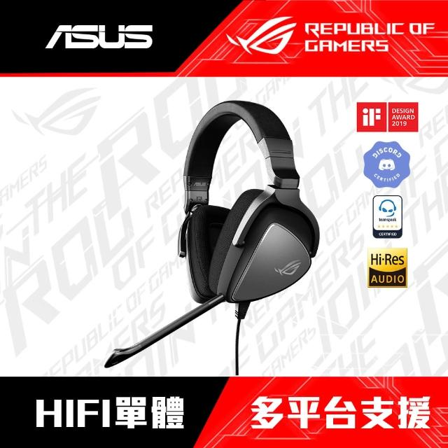【ASUS 華碩】ROG Delta Core 3.5mm 電競耳機