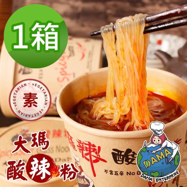 【大瑪南洋蔬食】低卡純素大瑪酸辣粉 一箱(6入/箱)