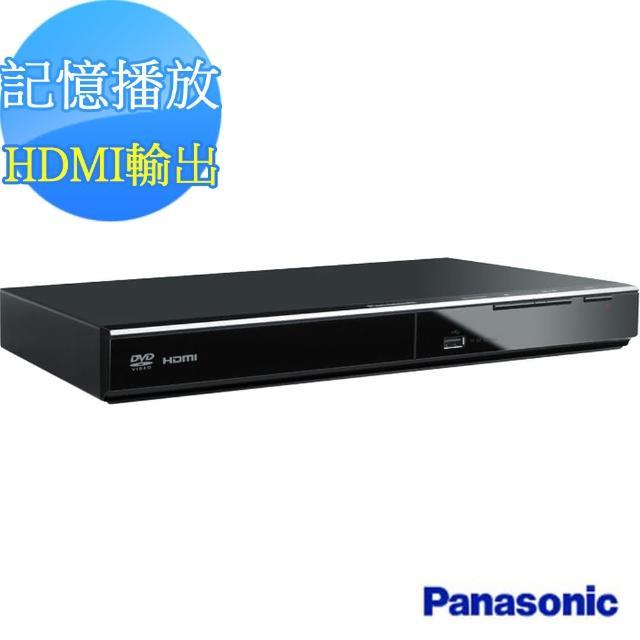【Panasonic 國際牌】高畫質HDMI DVD播放機 DVD-S700(公司貨)