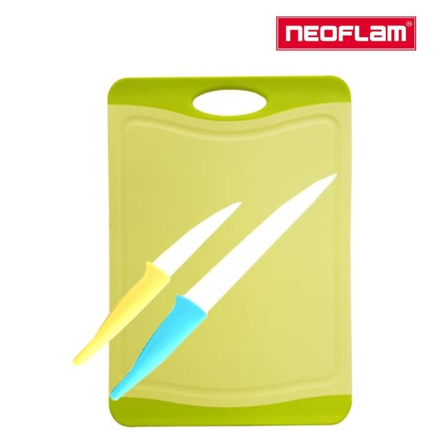 【NEOFLAM】輕鬆料理刀具3件組(專利的抗菌材質KLEON)