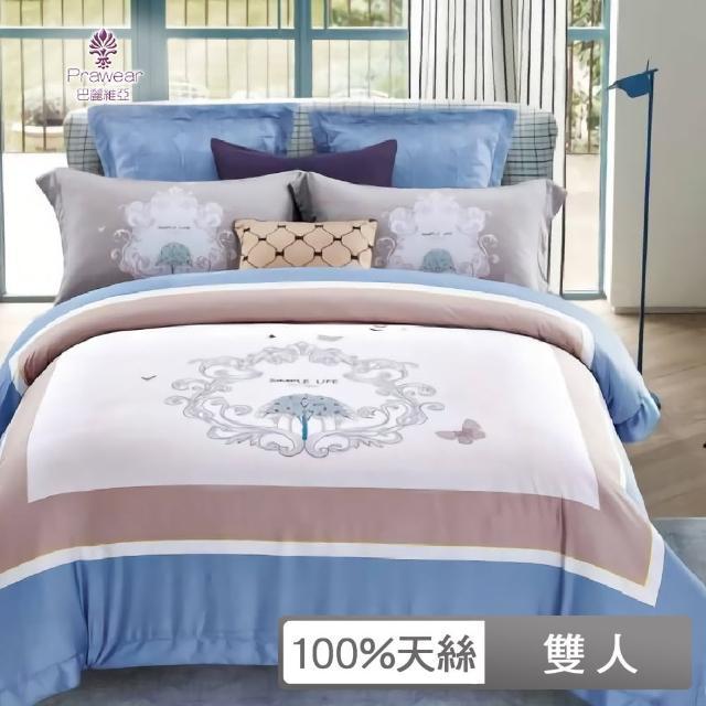 【巴麗維亞】60支100%天絲圖騰四件式兩用被床包組魔法森林(雙人)
