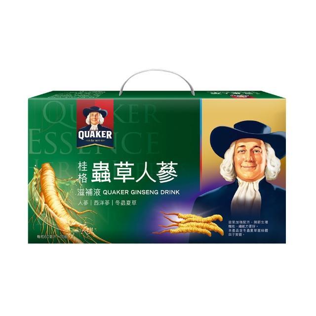 【桂格】冬蟲夏草養氣人蔘滋補液禮盒60ml*16入