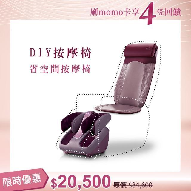 【OSIM】腿樂樂+ 背樂樂2 贈自拍補光燈(美腿機/按摩背墊/DIY按摩椅)