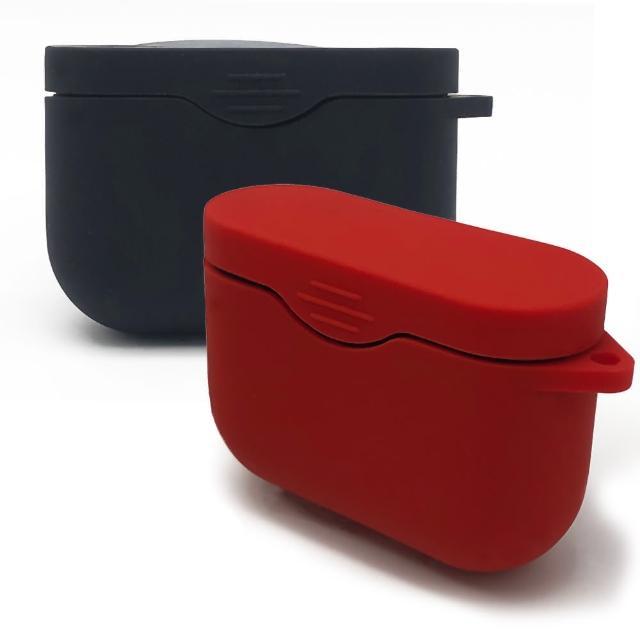 【SONY 索尼】WF-1000XM3 專屬保護套/果凍套(2色)