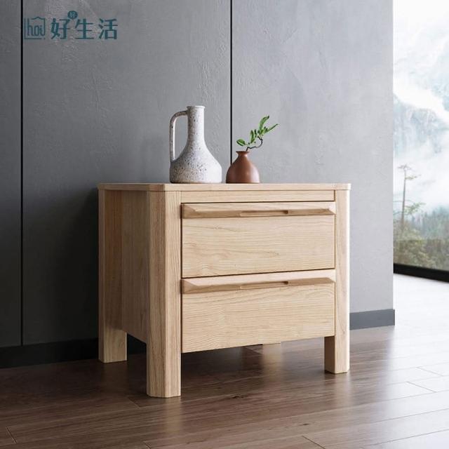 【hoi!】林氏木業北歐簡約雙抽床頭櫃HS5M-原木色