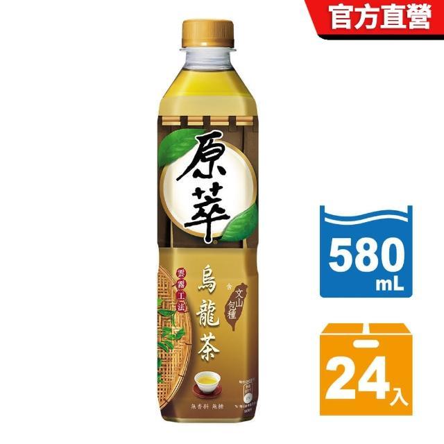 【原萃】原萃烏龍茶含文山包種-寶特瓶 580ml(24入/箱)