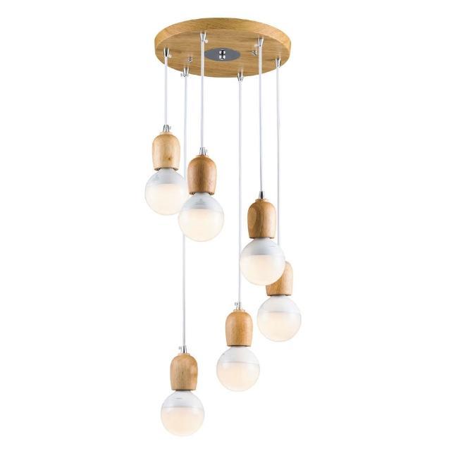 【大巨光】北歐風6燈吊燈-小(BM-21471)