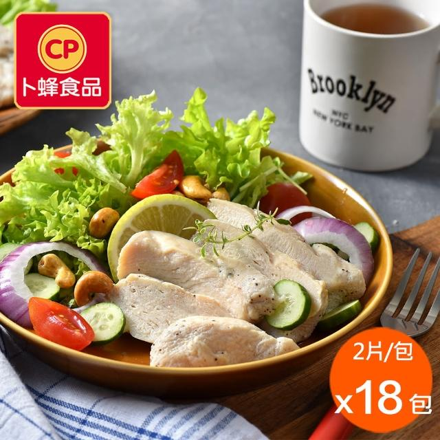 【卜蜂】開胃美食 歐式清蒜嫩雞胸肉 18包組(2片/包)