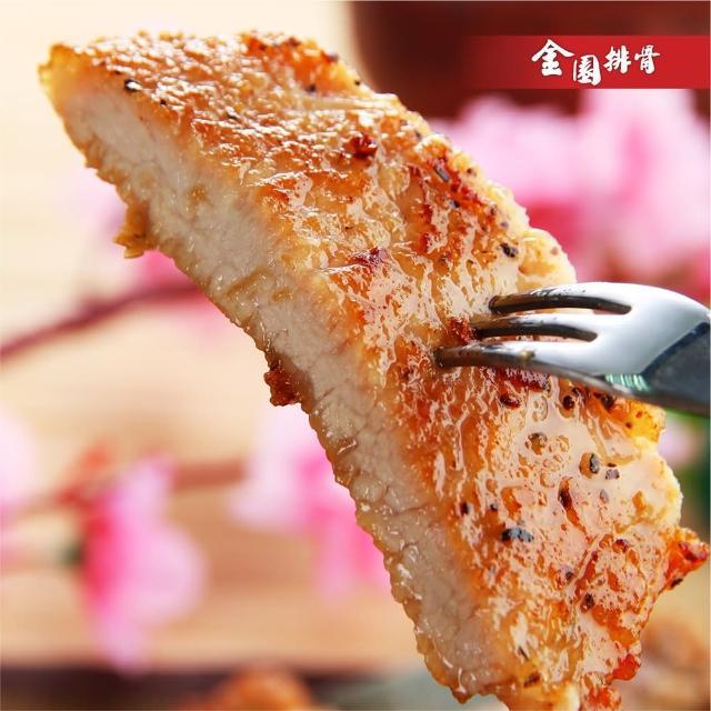 【金園排骨】金園排骨老店特級厚切排骨15片組-氣炸鍋簡單料理(200g/片)