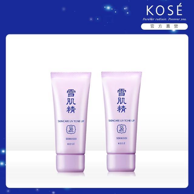 【KOSE 高絲】保水UV防禦飾底乳 35g(2入組)