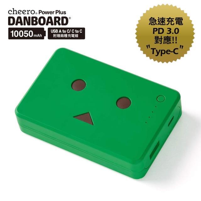 【cheero】快充版阿愣10050mAh雙輸出行動電源(哈密瓜蘇打綠)
