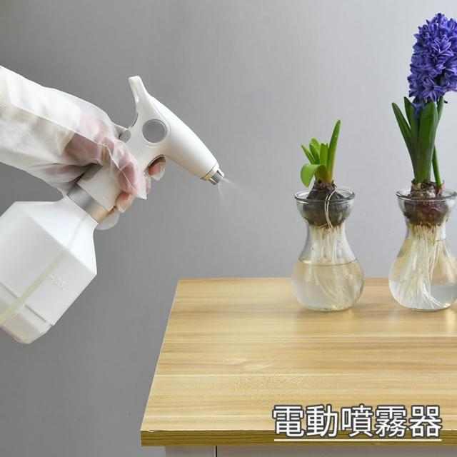 充電式電動噴霧機/噴霧罐-1000ml(HDPE2號瓶 可裝酒 精/次氯酸水/消毒液/清潔劑)