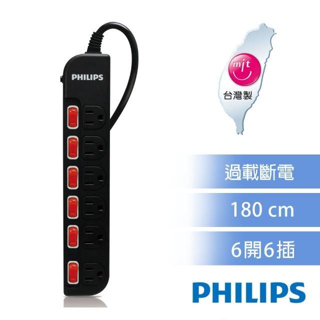 【Philips 飛利浦】過載防護型 6開6插3孔延長線 - 黑色(1.8米)