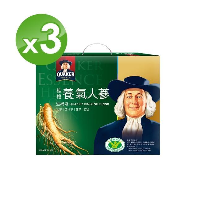 【桂格】養氣人蔘滋補液禮盒60ml×30入×3盒