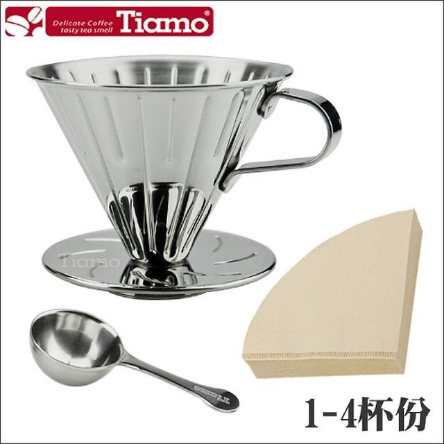 【Tiamo】0916 V02不鏽鋼圓錐咖啡濾器組-鏡光款(HG5034MR)