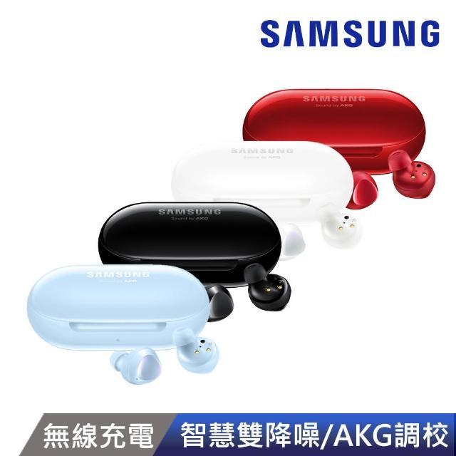 【SAMSUNG 三星】Galaxy Buds Plus 藍牙耳機 Buds+(送ITFIT矽膠保護殼等好禮)