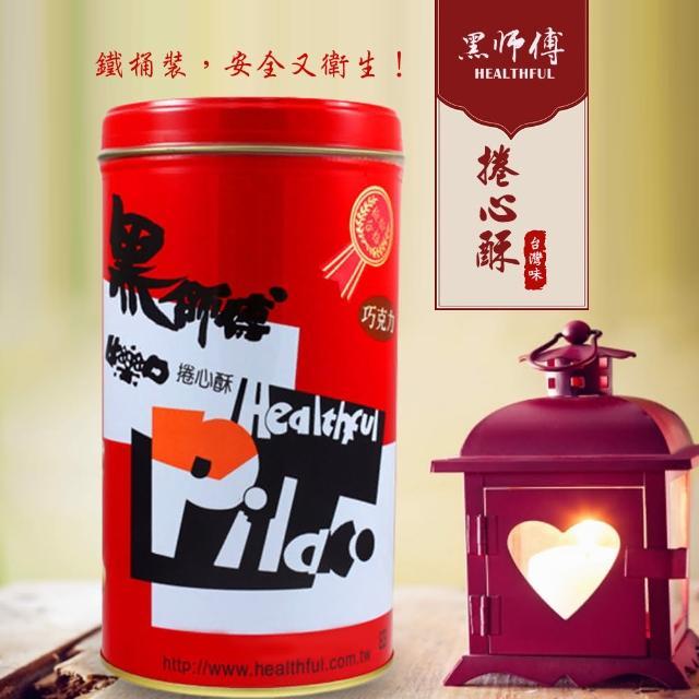 【金德恩】黑師傅捲心酥系列400g+天素豆乾香菇素蹄200g+泉利糕點素食鹹餅500g