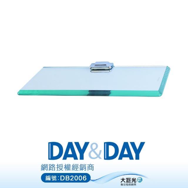 【DAY&DAY】10mm強化玻璃平台(3307SCG)