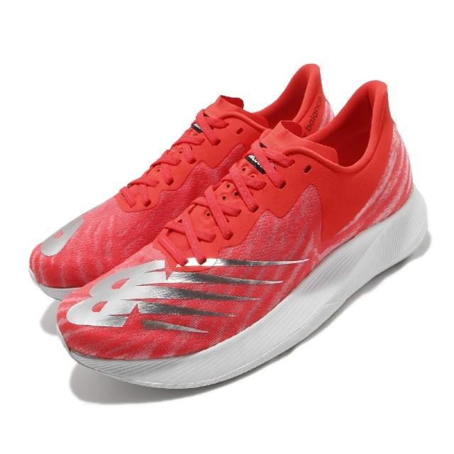 【NEW BALANCE】慢跑鞋 FuelCell TC 寬楦 男鞋 紐巴倫 碳板 輕量 透氣 舒適 避震 路跑 綠 藍(MRCXNF2E)