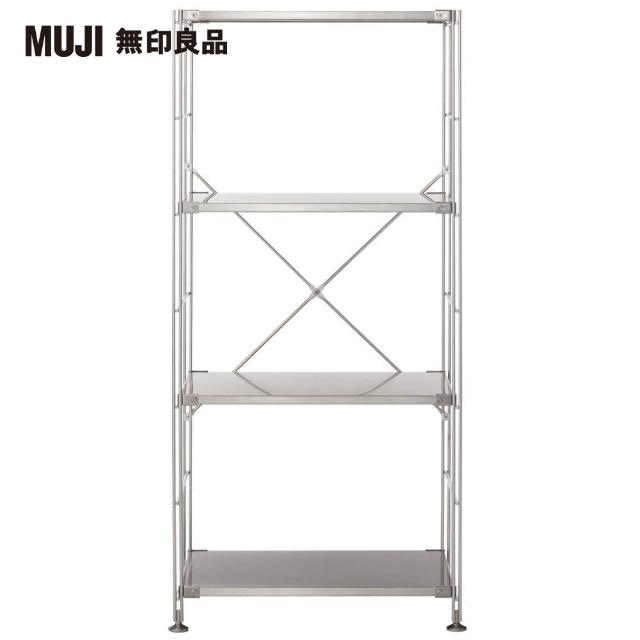 【MUJI 無印良品】SUS不鏽鋼層架組/中(大型家具配送)