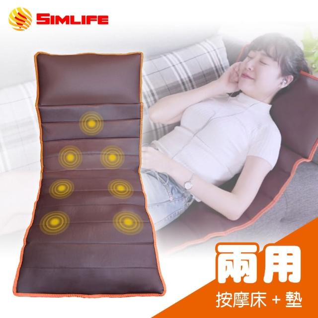 【Simlife】震波紓壓坐躺兩用按摩床墊(按摩坐墊/按摩毯/按摩椅墊/熱敷墊)
