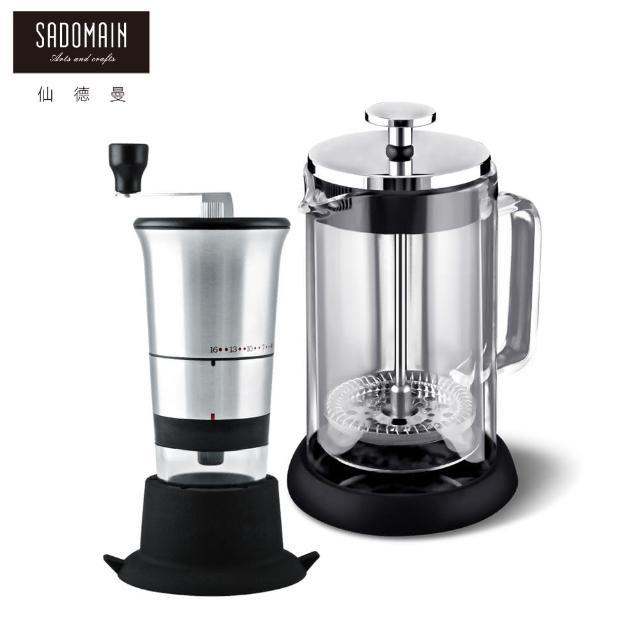 【仙德曼 SADOMAIN】手動咖啡研磨器+雙層玻璃法式濾壓壺-家庭組(輕便款+1000ML)