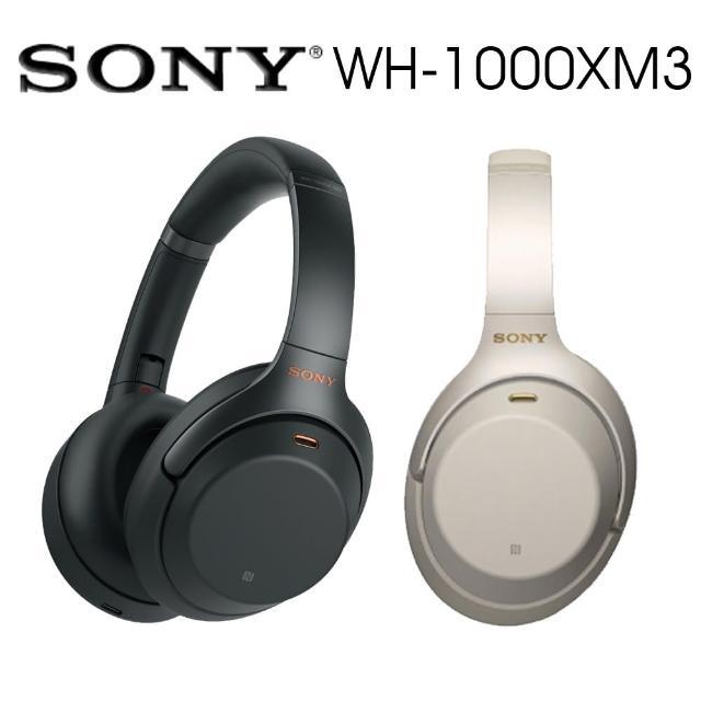 【★限量送木質耳機架(價值1200)+收納袋★SONY 索尼】WH-1000XM3 更輕巧 無線藍牙降噪耳罩式耳機