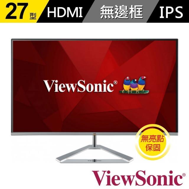 【ViewSonic 優派】VX2776-SH 27型 IPS時尚無邊框顯示器