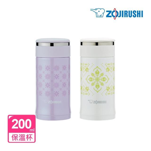 【ZOJIRUSHI 象印】迷你型可分解杯蓋不鏽鋼真空保溫杯200ml(SM-ED20)