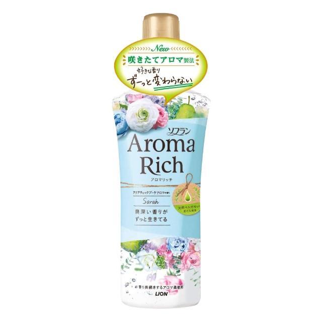 【LION 獅王】日本 Aroma Rich衣物香氛柔軟精 520ml(藍色Sarah)
