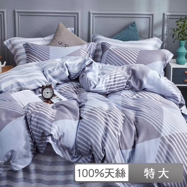 【貝兒居家寢飾生活館】60支100%天絲四件式8x7兩用被床包組 裸睡系列 芮薇絲(特大)